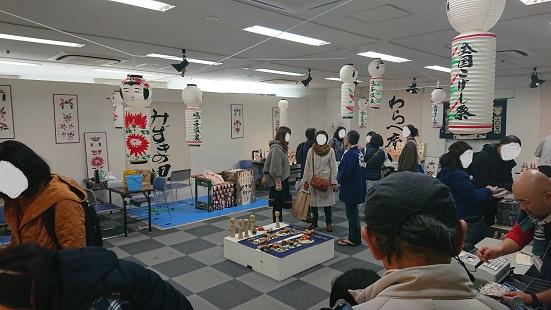 鳴子こけし祭横浜展の会場