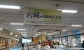 伝統工芸 青山スクエアで行われている「宮城の伝統的工芸品」の展示会に行ってきました。