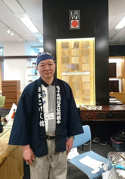 岡崎靖男さん